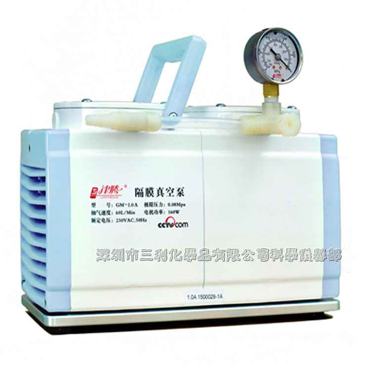天津津腾GM-1.0A两用型隔膜真空泵