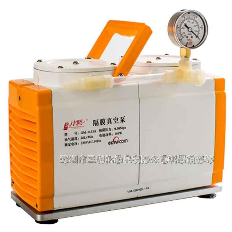 GM-1.0A隔膜真空泵(防腐型