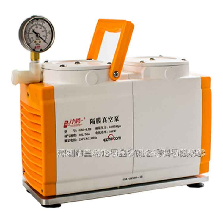 GM-0.33B隔膜真空泵(防腐型)
