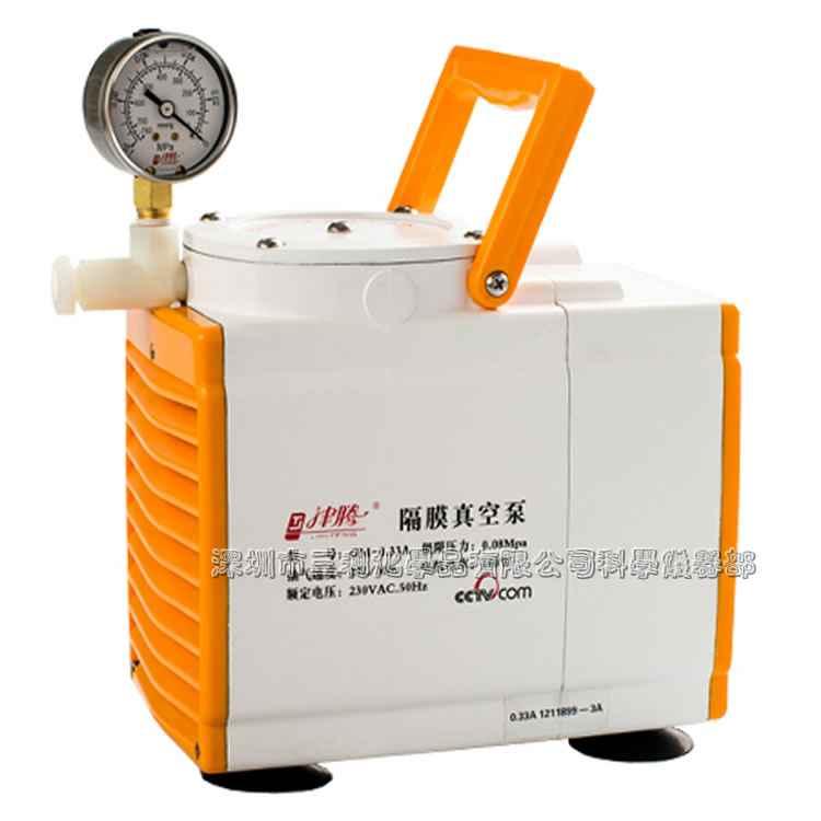 GM-0.33A防腐型隔膜真空泵